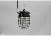 Renovated Lamp OWP 200